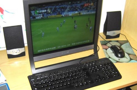 Calcio in Streaming